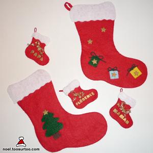 Dessin Botte De Noel.Botte De Noël à Créer Soi Même